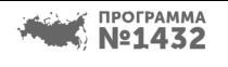 prog1432