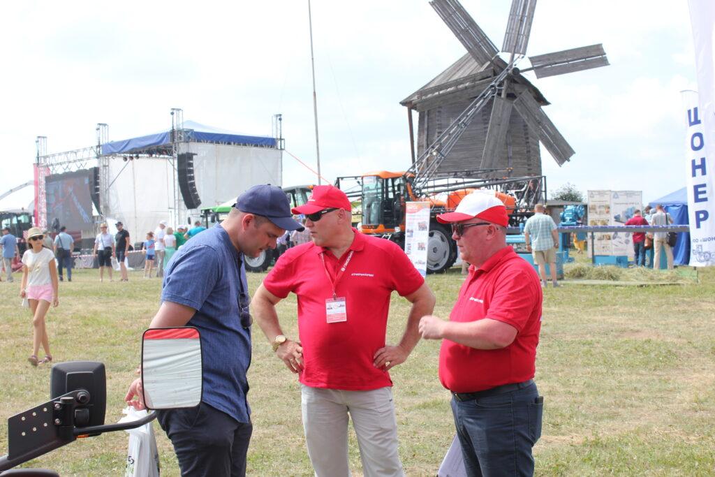 Выставка AgroPro 2021